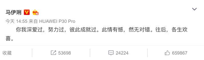 马伊琍宣布离婚前放弃出席活动躲媒体,前一天仍与文章朋友圈互动