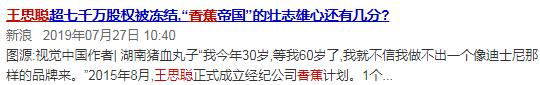 0?fmt=jpg&size=15&h=85&w=540&ppv=1