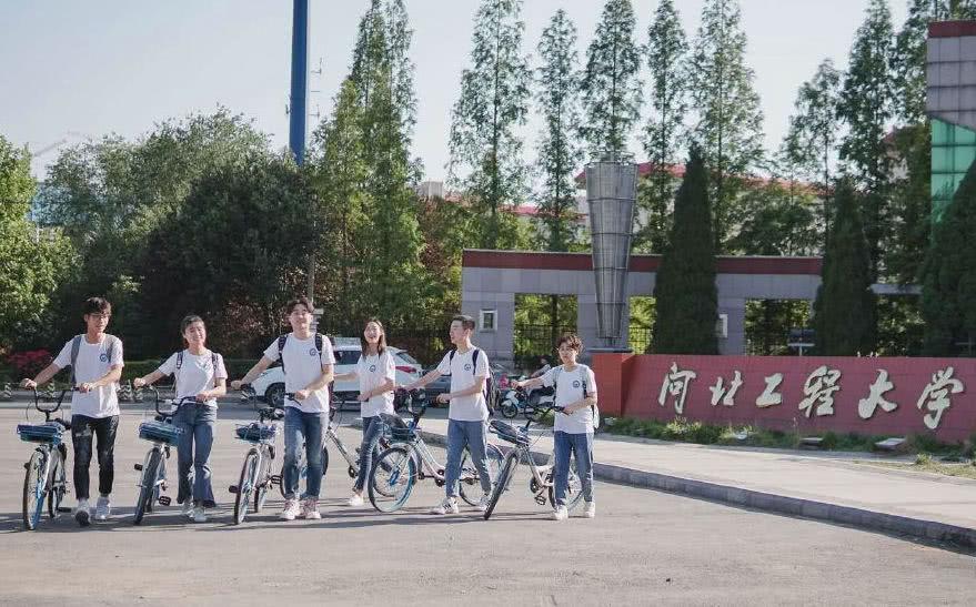河北工大女生被留学生咸猪手!学校处理方式亮了!网友:干得漂亮