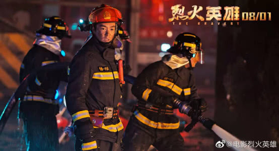 《烈火英雄》定档,致敬逆行英雄们,被誉为2019暑期档最强片
