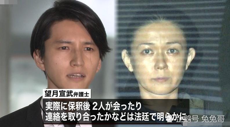 日本男星与女友涉毒被抓后又取消拘留,此前两人曾在法庭上求婚