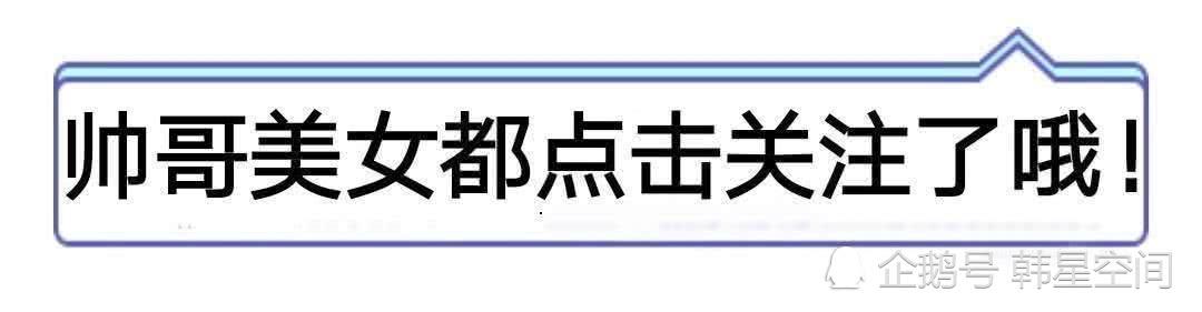 6日,EXO都暻秀参加新兵教育结业式!不管哪个角度都十分帅气