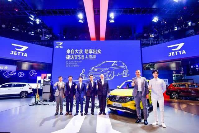 成都车展:捷达VS5上市了,8.48万的SUV市场收割机