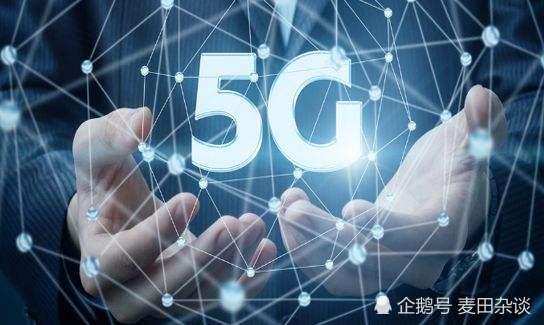 中国电信发布《5G区块链智能手机白皮书》或将开启5G新生活?