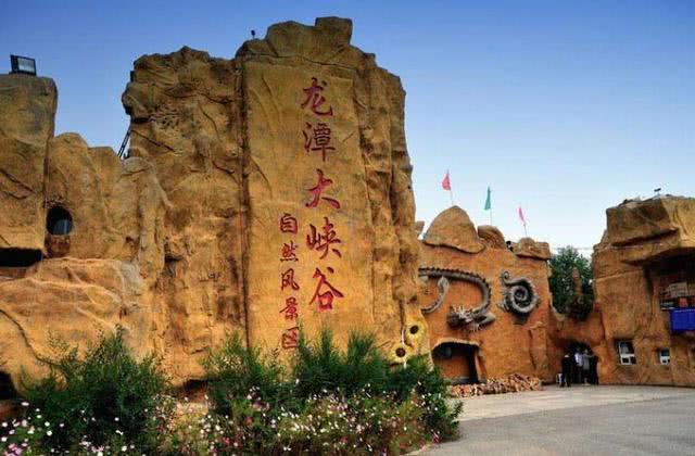 中国唯一破产的景区,曾被评为国家5A级景区,如今却负债8亿多