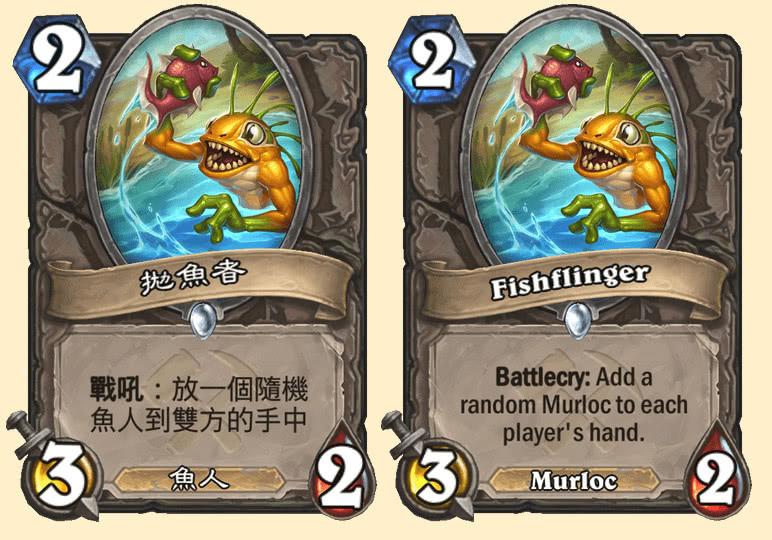 炉石传说:8费紫卡能轻松铺场,骑士再次率领鱼人凹分有点狂?
