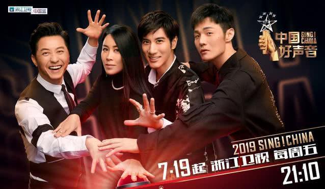 <b>《中国好声音》新季开播,历届冠军今何在?只火了梁博和张碧晨?</b>