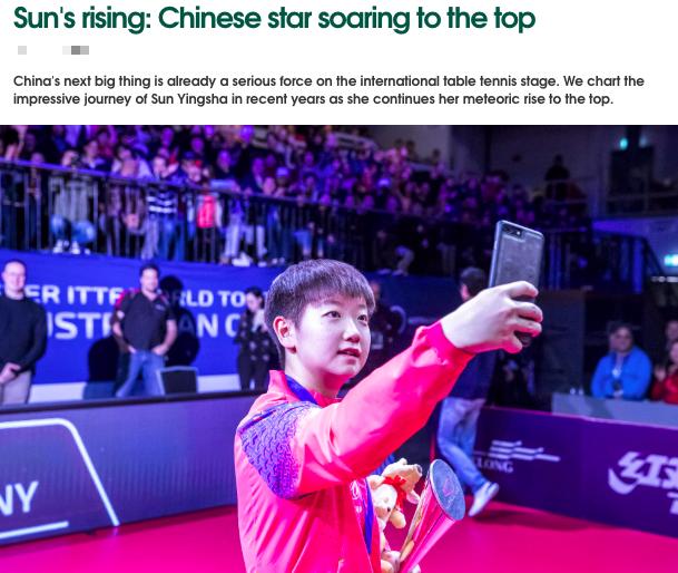 11比1大胜丁宁,18岁中国天才创新高,国际乒联高规格盛赞她