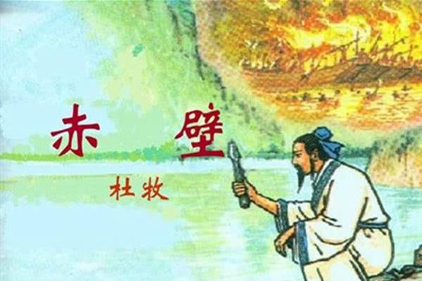 苏轼一生最钦佩的唐代诗人,在词作中经常引用他的诗句!