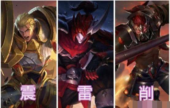 """王者荣耀:""""震雷削""""太变态?这四位英雄打得他们没脾气!"""