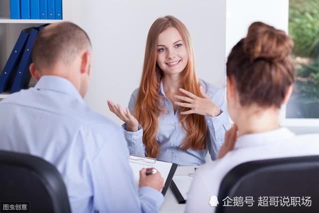 朋友问,面试过程中被问及上家企业的薪资,是否要夸大薪资水平?