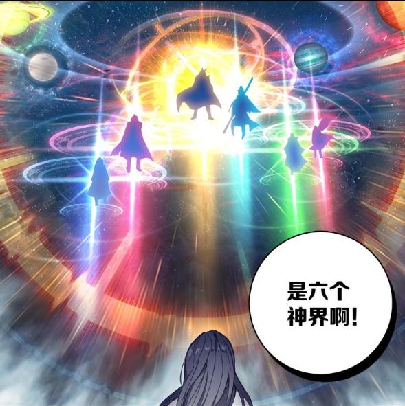 <b>唐门英雄传:众神之战最终确立 斗罗神界面临六大神王</b>