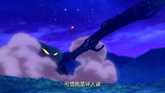 《狐妖小红娘》:圈外到底是怎样一个世界?黑狐暴露设定!
