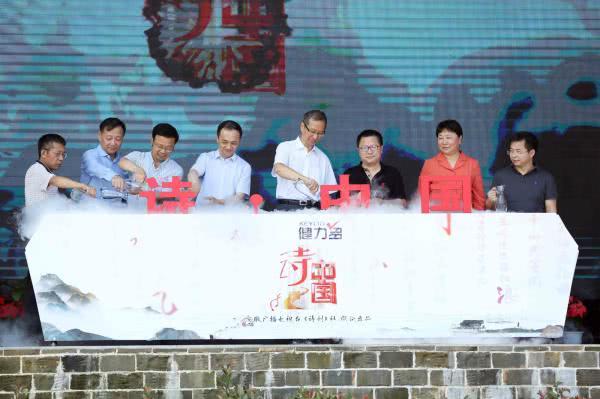"""《诗·中国》10月开播:讲述""""一首诗的前世今生"""""""