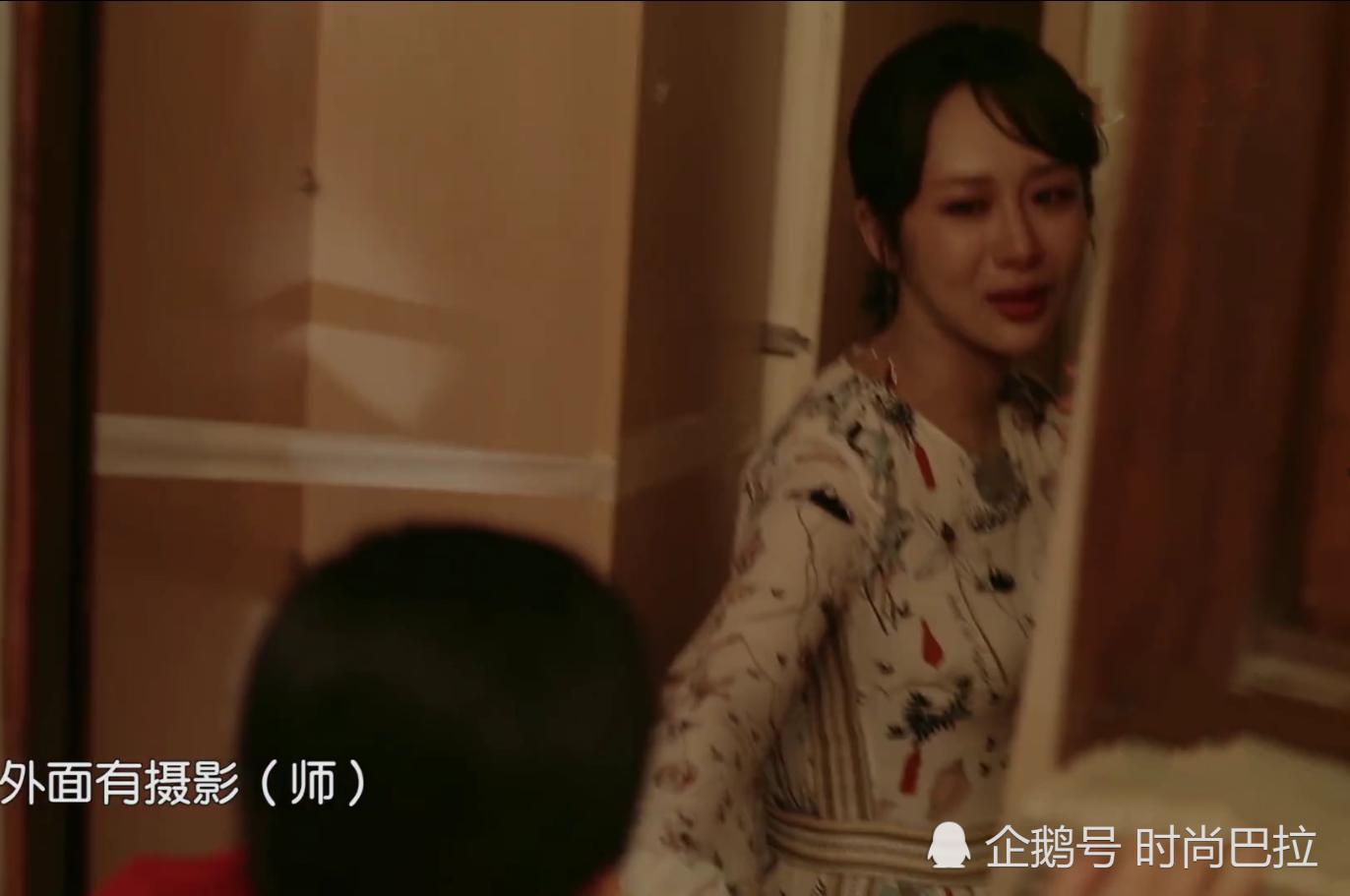 """中餐厅成员离别照流出,杨紫""""流泪照""""被疯传,网友:心疼了"""