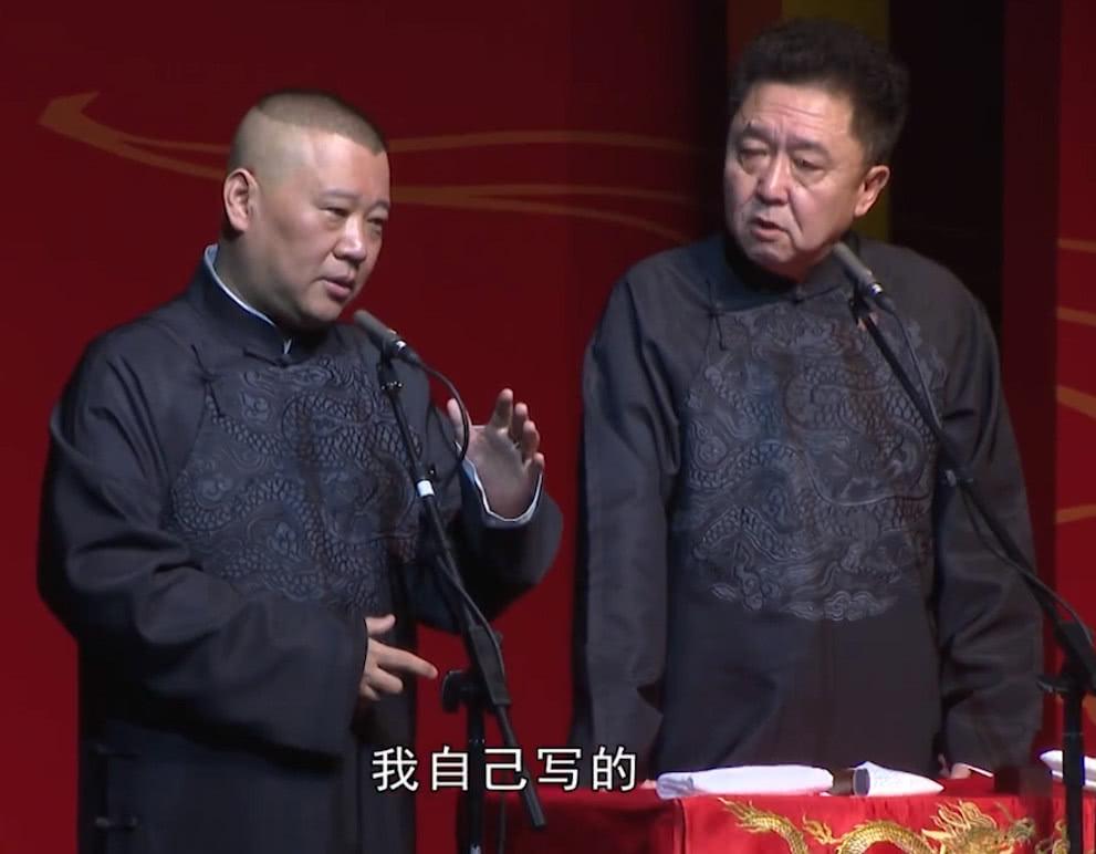 下一个郭德纲于谦?张九龄:王九龙不给我捧哏,我就不说相声了!