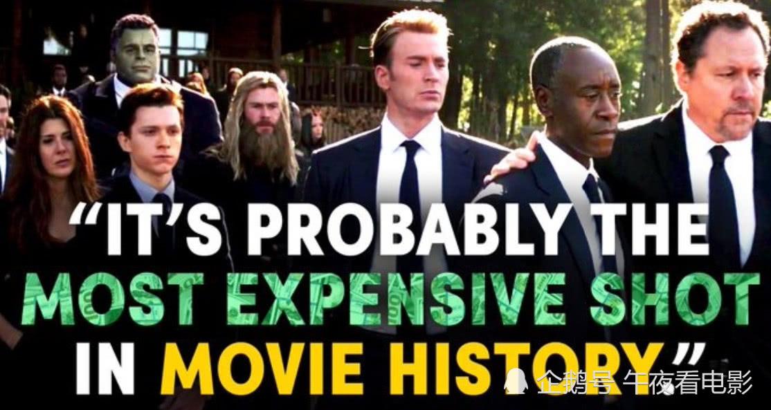 <b>复联4最昂贵的镜头,不是复仇者英雄集结,却是看似简陋的葬礼?</b>