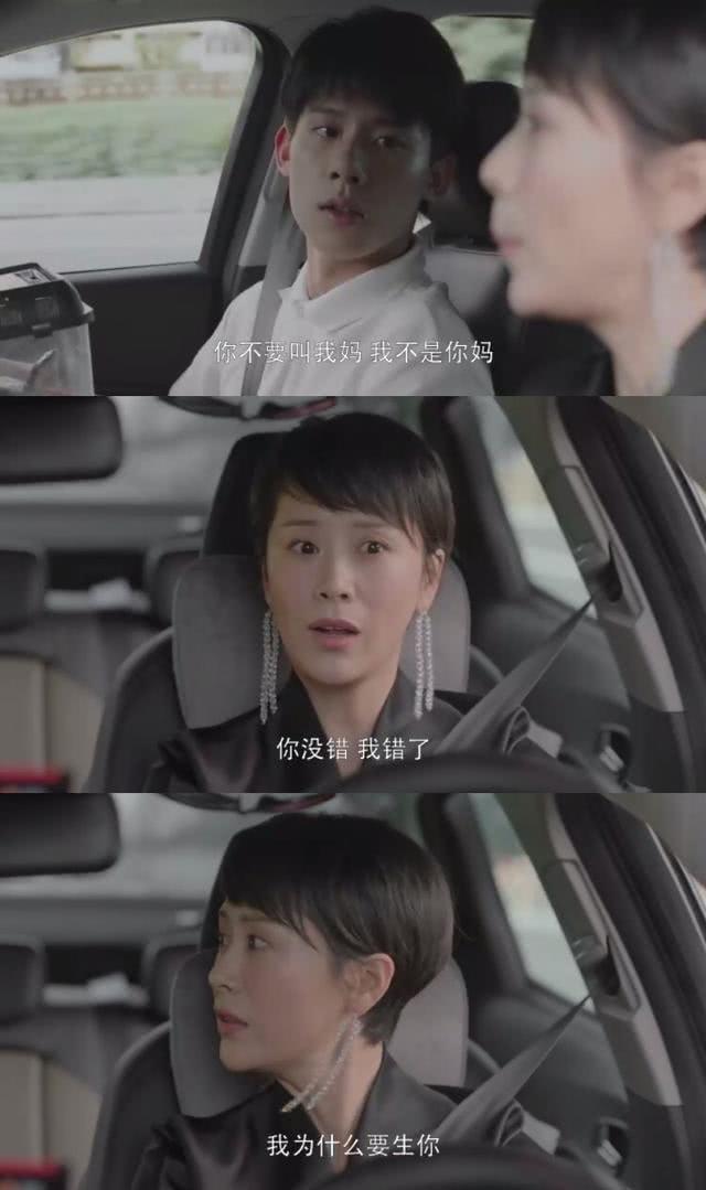 黄磊海清借台词影射国产剧和明星,《小欢喜》这部剧太敢说了吧!