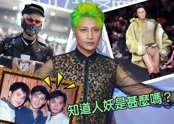 陈志朋怒怼网友:穿奇装异服就是扮人妖?我没做任何伤害人的事情