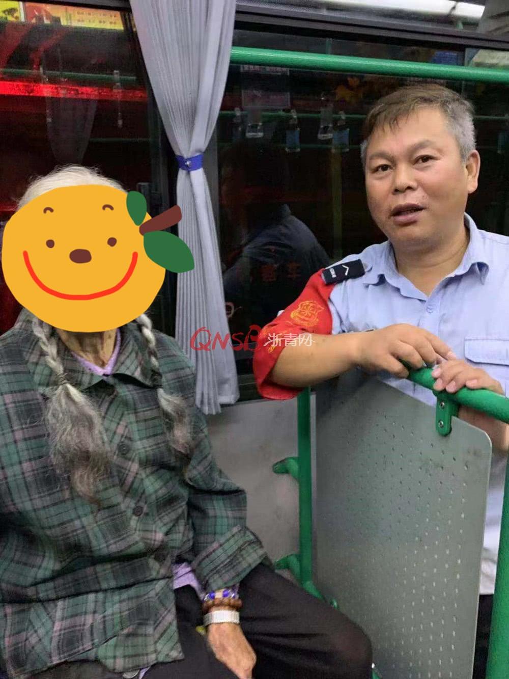 暖心!杭州一八旬老人忘记女儿家地址 公交司机为她找到回家的路