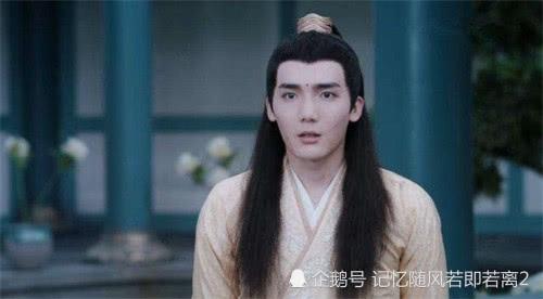 <b>《陈情令》最口是心非的角色,他嘴硬的模样让人爆笑!</b>