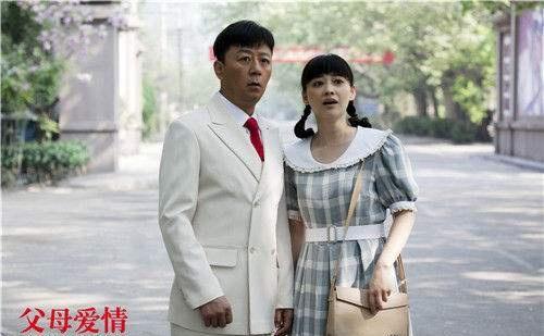 《父母爱情》里她是最接近原着人物的演员,一场戏就被编剧喜欢上!