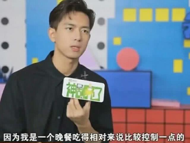 刘昊然不吃晚饭,王一博绝食系少年,原来男明星减肥也如此煎熬!