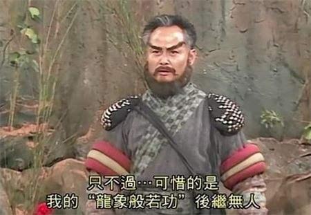 金轮法王武功不输郭靖,为何襄阳城上,却被杨过所秒杀?