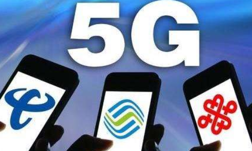 为了迎接5G,调慢4G网速,真的是这样吗?官方回应来了