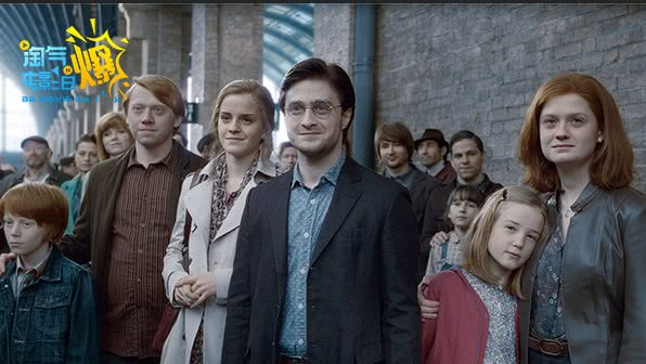 哈利·波特39岁了!那些年着迷的魔法世界,原来过去这么久了!