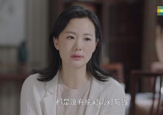《小欢喜》:刘静患癌惹人泪目!原因竟是所嫁非人?
