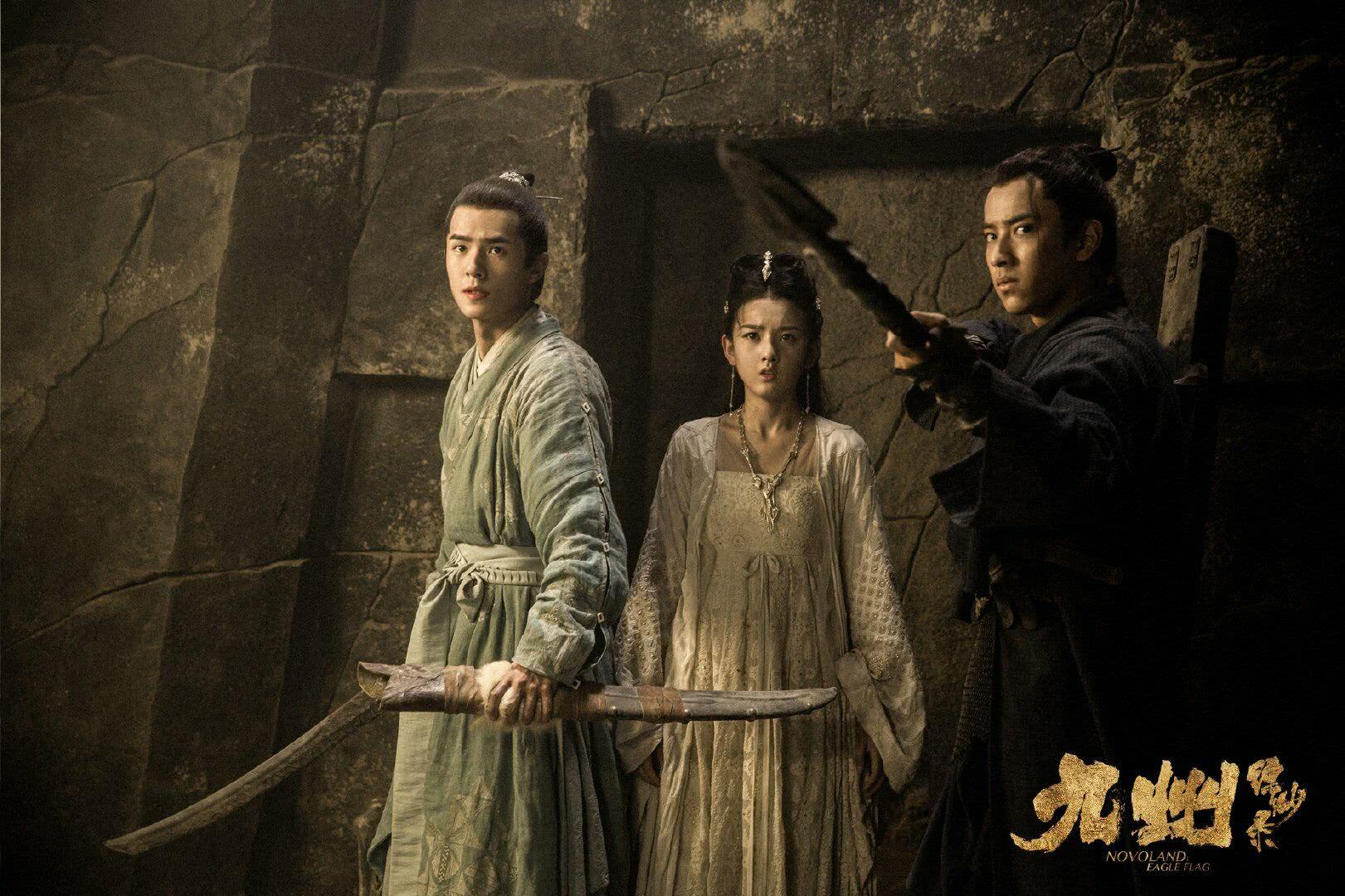 《九州缥缈录》中他让张丰毅羡慕,虽演配角,但有国家正高级待遇