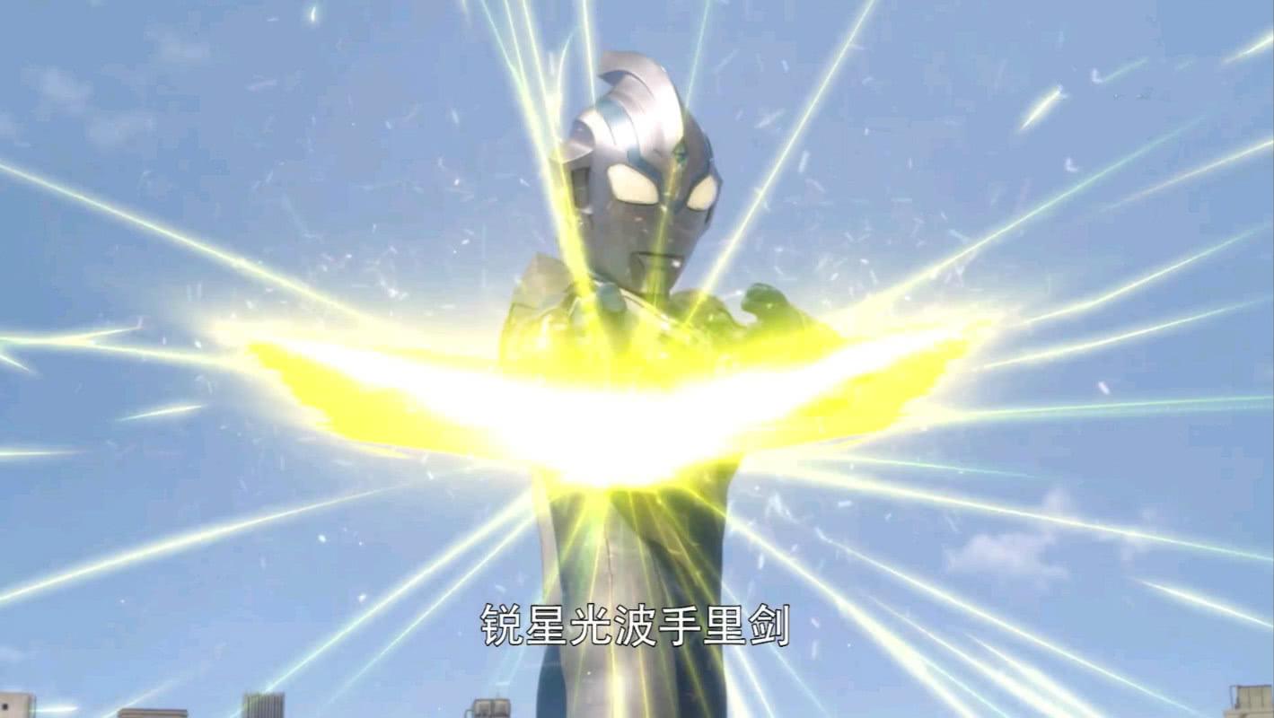风马的光波手里剑竟然偷学诺亚奥特曼,招式一模一样,你发现了吗