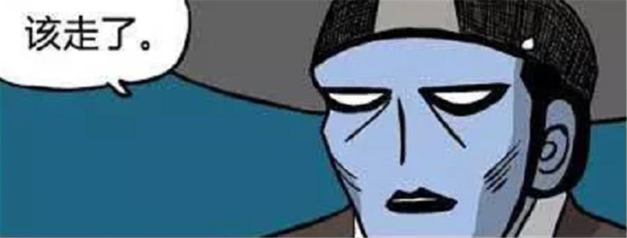 爆笑漫画:即将离世,求死神让自己写遗书,他写了最重要的一件事
