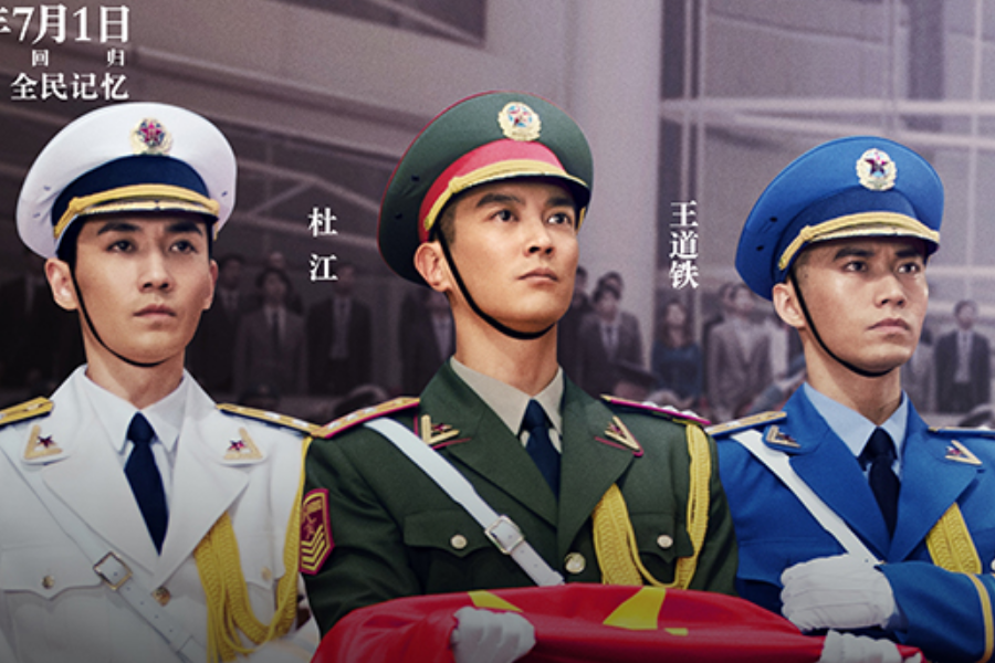 好演员饰演好角色,杜江朱一龙实地训练,只为祖国做优秀的旗手