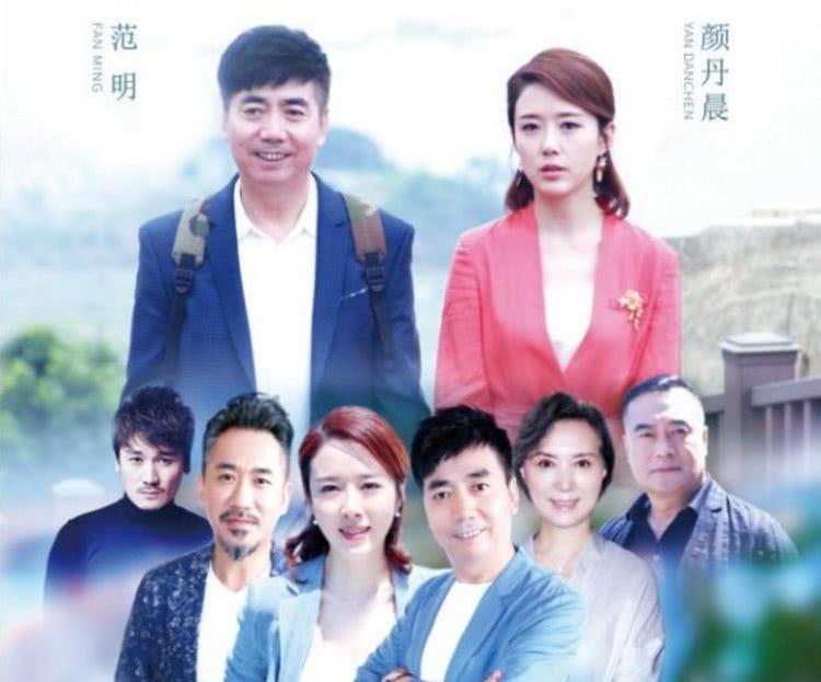 <b>颜丹晨新剧搭档范明,美女与野兽,一对欢喜冤家搞笑又暖心</b>