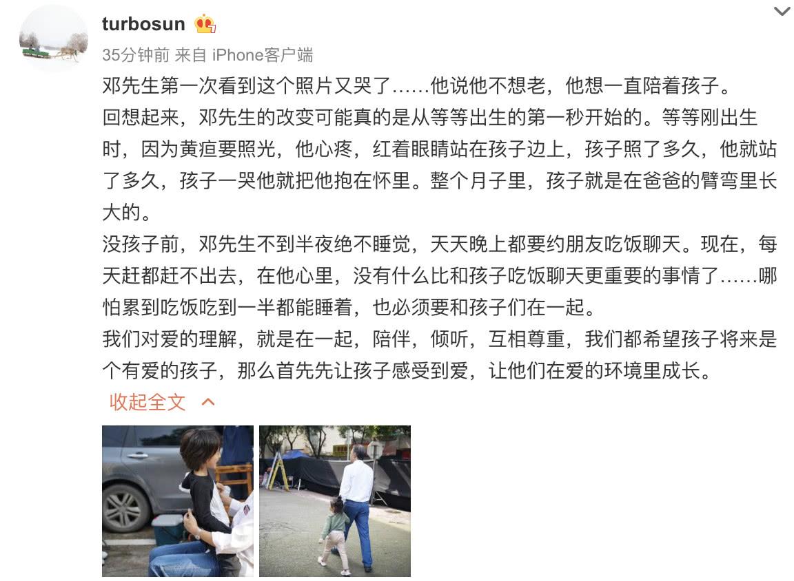 孙俪发长文表扬邓超当爸后的变化,尤其是坐月子期间,超哥很称职