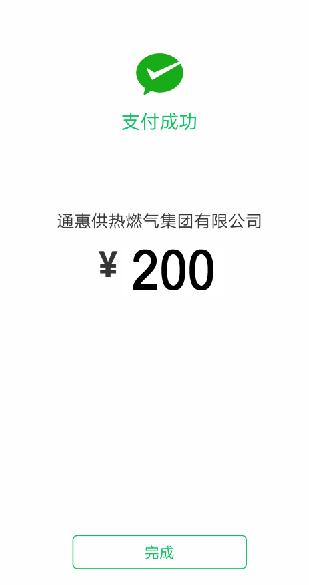 0?fmt=jpg&size=9&h=585&w=309&ppv=1