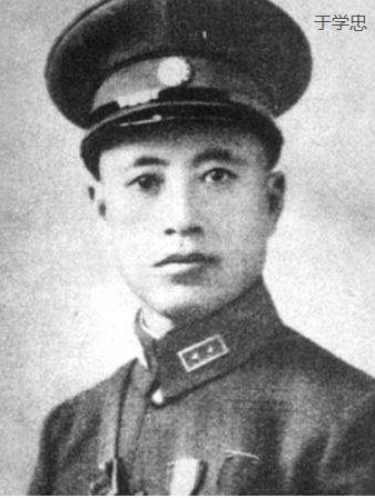 他是张学良的副官,1941年脱离国民党,建国后被授少将军衔