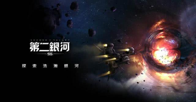 老外和中国玩家眼中的第二银河,同是考个驾照,差距怎么这么大