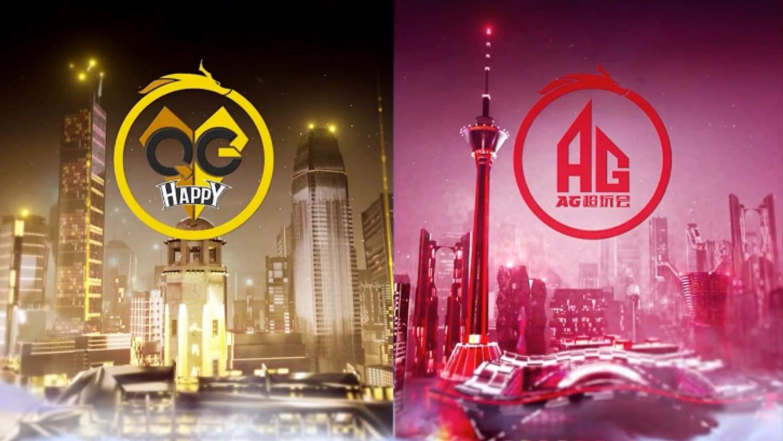 AG超玩会首战零封QG,与大鹅较量最有看点,霸气爱思:给我死