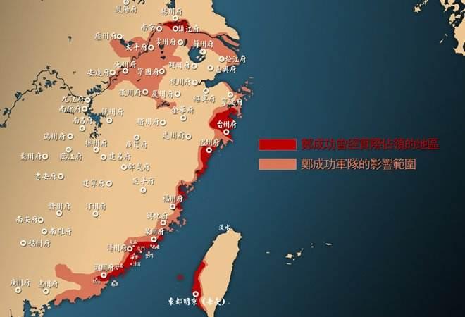 郑成功退守台湾后,郑家为何盯上了菲律宾