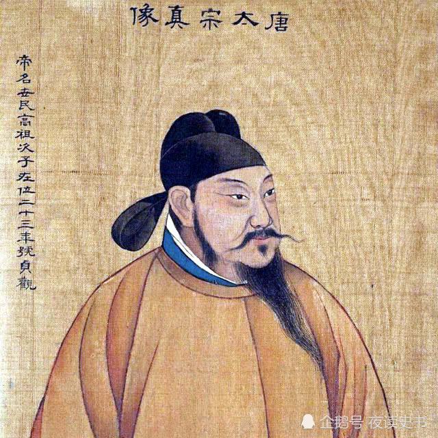 唐太宗李世民身边有那么多贤臣良将,千古贤君的用人之道是什么?