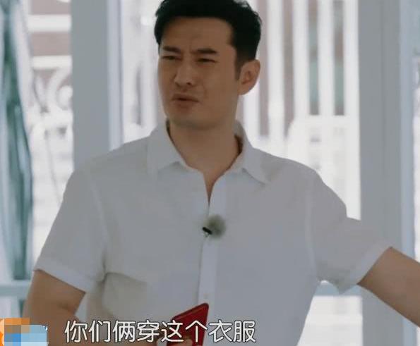 黄晓明越来越不讨喜,强迫杨紫与王俊凯穿中式婚服,网友:粉转黑
