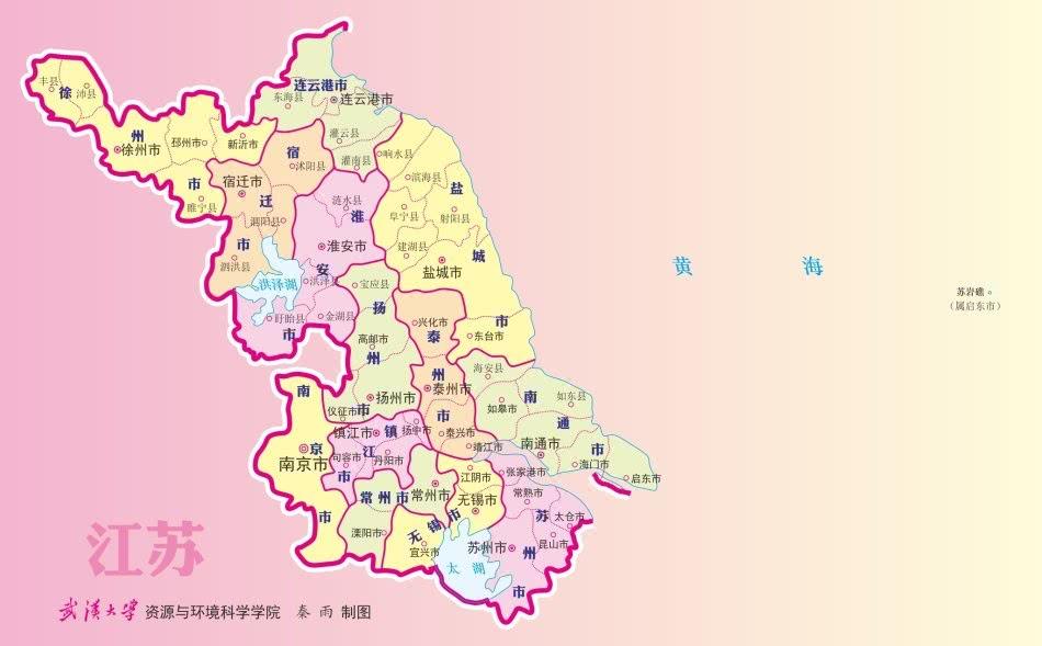 新世纪,江苏这些县被撤销,第一年就六个一共几个?