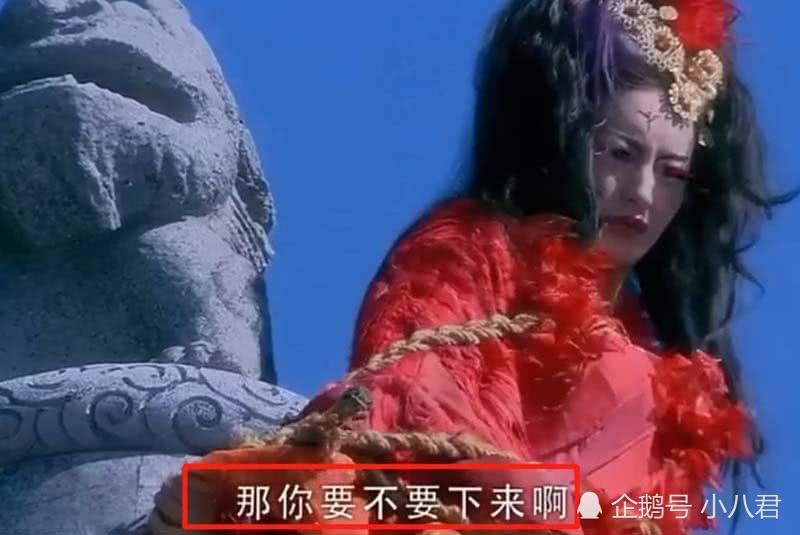 魔尊重楼:你救不了我的!紫萱:我能救!邪剑仙:或许这就是爱