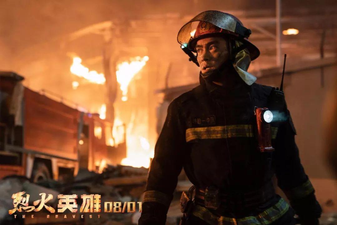 《烈火英雄》哭戏上热搜,杜江,你也太拼了