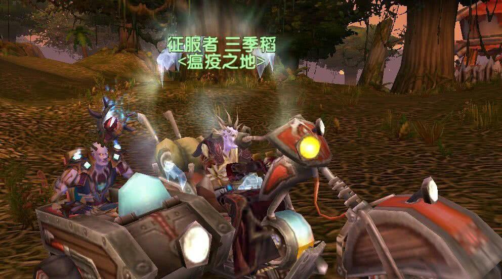 <b>魔兽世界怀旧服众多知名玩家ID天价出售,林熊猫无奈为人父!</b>