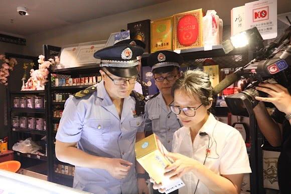 上海开展国庆节日前市场综合执法检查 发现问题商户22户
