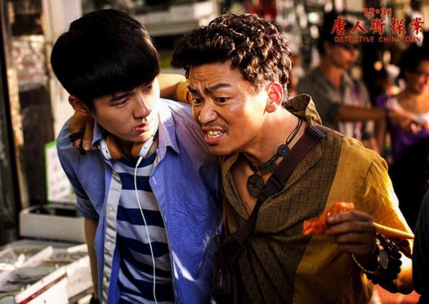 《唐人街探案3》被曝路透照,王宝强戏服不忍直视,被刘昊然完虐